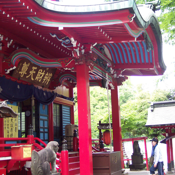 Buddhist shrine in Inokashira Park, Kichijoji