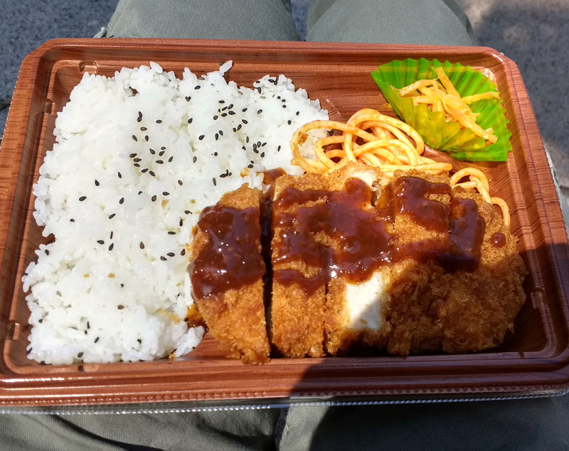 Convenience store bento in Nakano Central Park