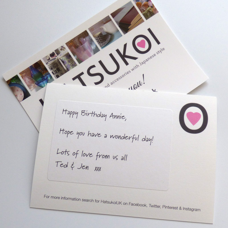 A personalised message with your gift