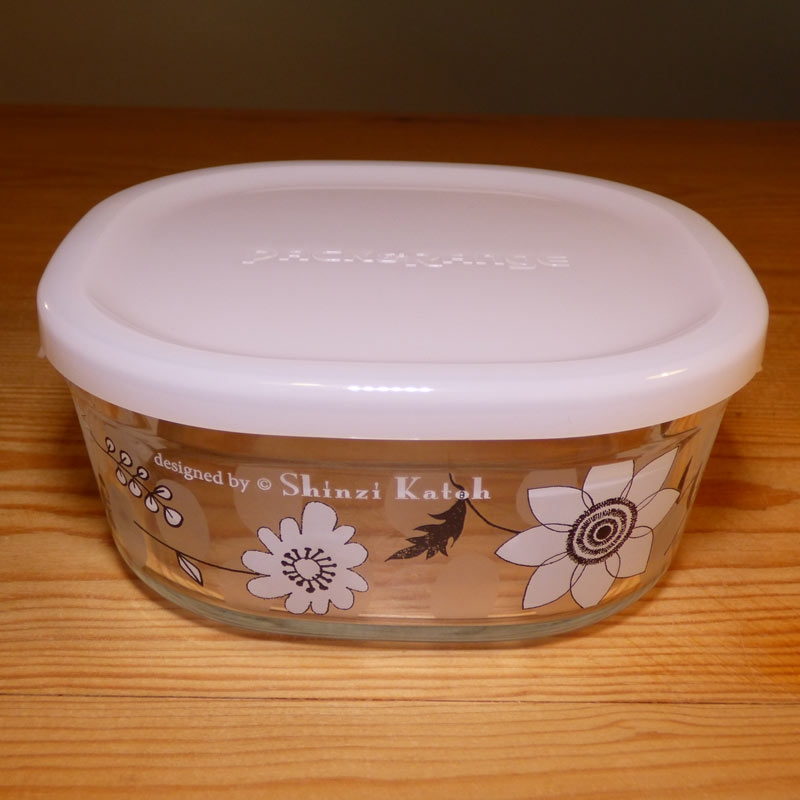 Small Glass Storage Containers With Plastic Lids