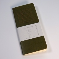 'Ro-biki' 6mm Ruled Line Notebook