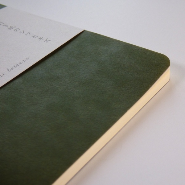 Green cover of Ro-biki lined notebook