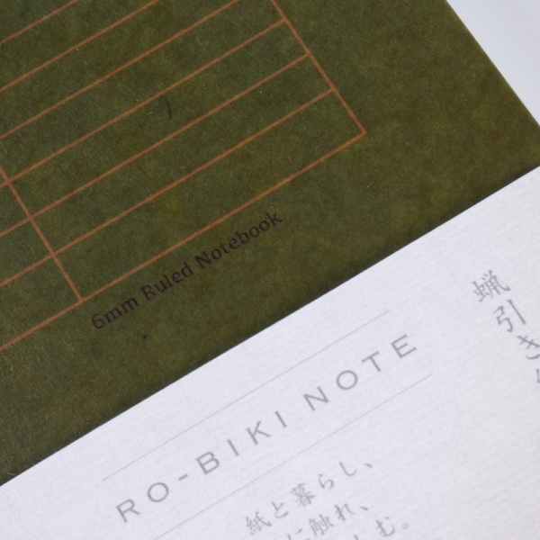 Cover close up of Ro-biki lined notebook