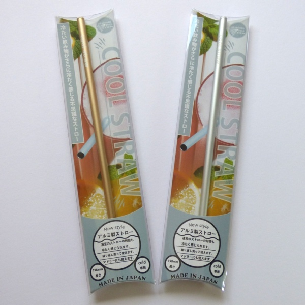 Reusable gold and silver aluminium metal drinking straws