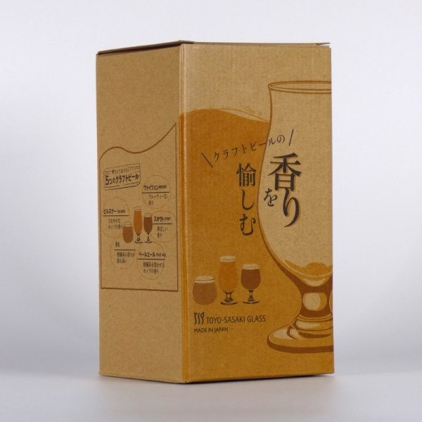 Boxed beer glass