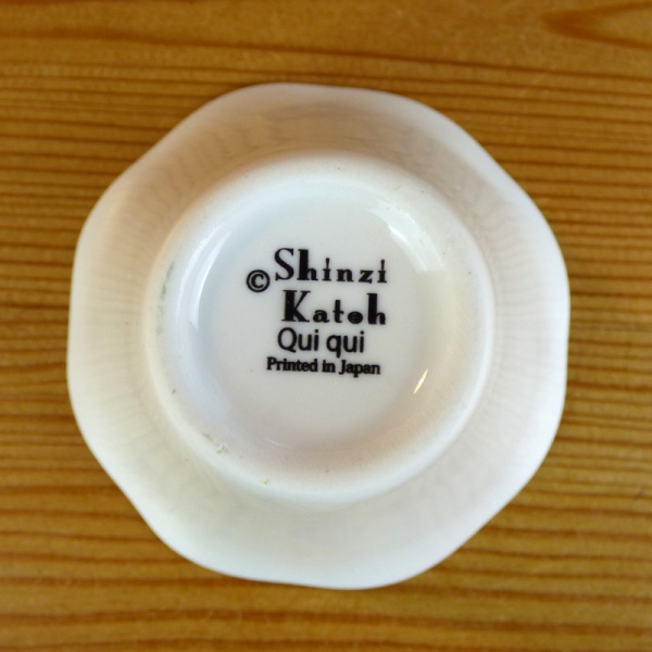 Small fluted dish underside
