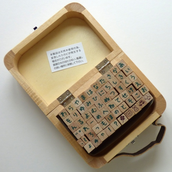 Set of 62 Japanese hiragana stamps in a wooden case