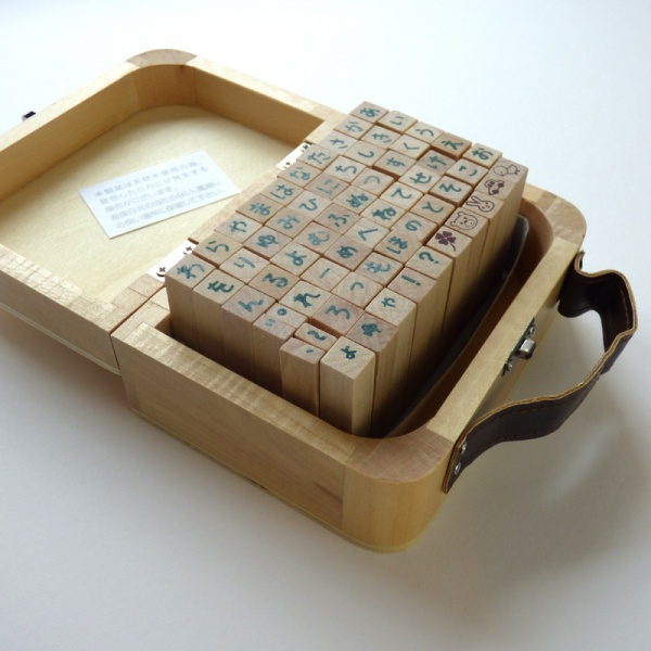 Hiragana craft stamps set in a wooden box