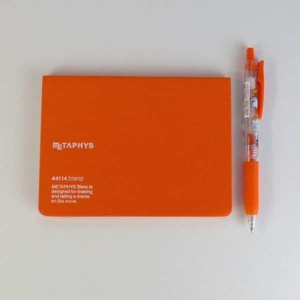 METAPHYS blanc notebook with pen