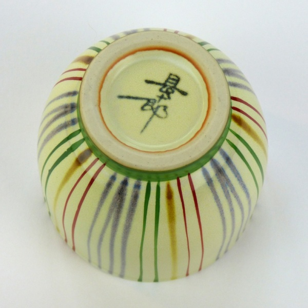 Japanese teacup with striped design, underside
