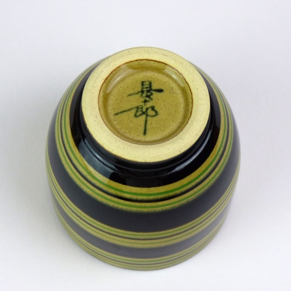 Black Japanese tea cup with green stripe pattern underside
