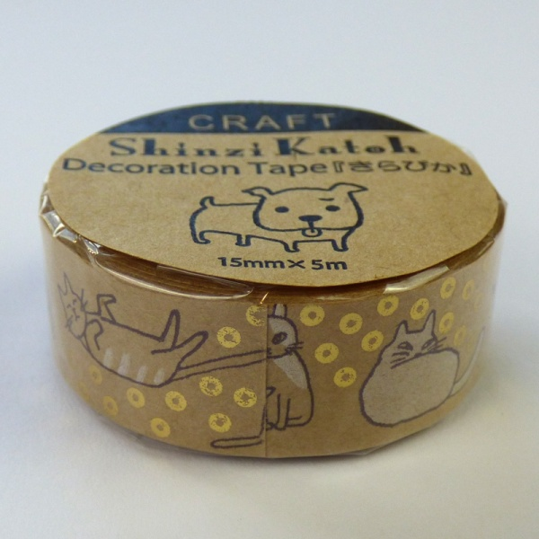 Everyday Cats design washi tape